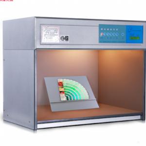 P60(4) Colour Assessment Cabinet (Light Box)